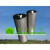 DP6SH201EA10V/-W滤芯DR1A401EA03V/-W汽轮机滤芯