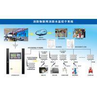 陕西省城市建筑消防水监控系统建设方案认准西安亚川科技免费咨询!18700927938