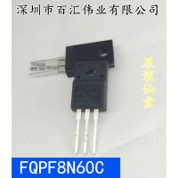 FAIRCHILD进口原装 供应FQPF8N60C 场效应管 MOSFET TO-220F