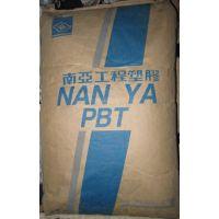 供应台湾南亚玻纤增强耐磨损抗翘曲阻燃级PBT:1403G3 GNC6,1403G6 GBK4