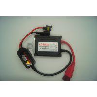 汽车安定器12V35W超薄疝气灯安定器HID批发价安定器稳定性强