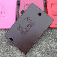 华硕 FonePad ME371MG 外壳 ME371 皮套 支架保护壳 荔枝纹保护套