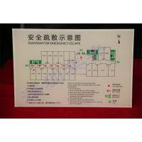 消防逃生标示牌 亚克力丝印消防疏散图 安全场所消防疏散图 深圳宝安厂家定做
