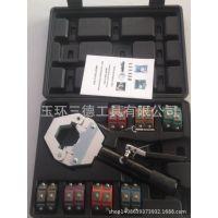 FS-7842汽车空调维修工具 软管压接工具修理空调管NEW 液压接钳