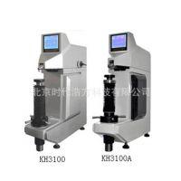 KH3100A自动数显表面洛氏硬度计(凸鼻式) 硬度计 里氏硬度计