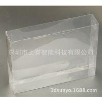 什么是透明盒,母婴用品透明盒 易折省时降低包装成本