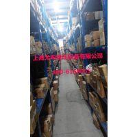 上海尤申液压设备有限公司