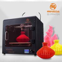 MINGDA超快打印速度3d printer,高性价比厂家直销3d printer