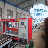 供应建筑模板生产设备铺装机数控铺装机