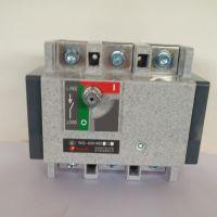 WG-100/3负荷隔离开关湖人电器出品、必属精品
