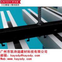 求购优质铝挂片 铝方通吊顶【通透式垂帘】