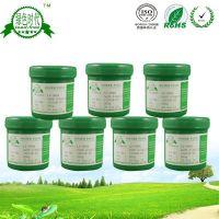 【中国绿色时代品牌】无铅锡膏,无铅焊锡膏,环保锡膏 专业厂家