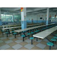 容桂工厂饭堂玻璃钢餐桌椅的哪里有厂家?康腾中山食堂餐桌椅安装批发