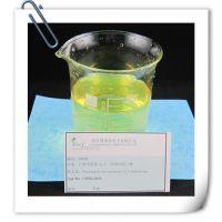 武汉镀镍中间体1-丙炔基甘油醚(POPDH)CAS:13580-38-6 整平剂