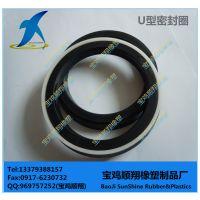 U型密封圈、U型胶圈、密封圈、密封件、防尘圈、厂家直销定做