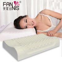 梵妮丝正品 新款纯天然乳胶枕头 释压按摩颗粒护颈枕 成人枕头