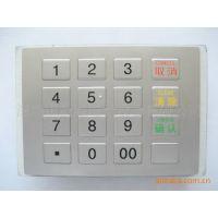 供应金融自助终端设备专用金属键盘