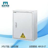 【厂家直销】 南域 DI-300 弱电配电箱 嵌入式 弱电配电箱