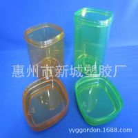 批发多功能彩色塑料小盒子 食品储存盒 迷你收纳盒