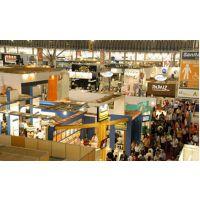 FEICON2016 巴西建材展 巴西圣保罗国际建材展览会