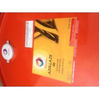 道达尔AZOLLA DZF46清净型抗磨液压油,道达尔HYDRANSAFE HFDU LC168