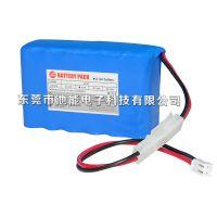 24V工业仪器锂电池订做