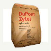Zytel 70G25HSLR| PA66-GF25