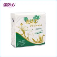 北京中南纸业供应派洁士高级小抽取式餐巾纸 原生木浆纸