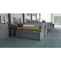 QC12K-4×2500液压数控剪板机 纳德机械2米5板材剪板机销售