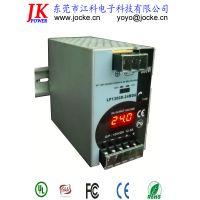 台湾昂鼎原装正品LP1300D-24MDA 24V12.5A 300W数显导轨式开关电源