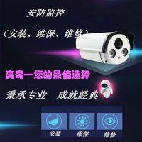 网络监控,监控调试及系统安装,上海监控安装