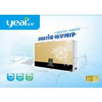 溢爱净水器LED壁挂式冷热一体直饮机
