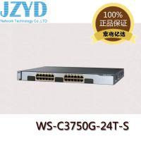 二手 CISCO/思科原装正品WS-C3750G-24T-S 24口全千兆快速智能网络交换机 企业级