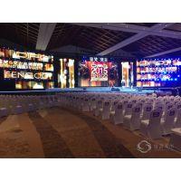 盛普天创提供灯光音响租赁舞台搭建会议接待服务
