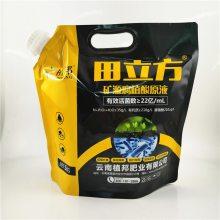 含腐蚀酸水溶肥包装 2/3/4/5KG自立吸嘴液体肥料袋 化肥/农药袋专家 东莞康迪包装