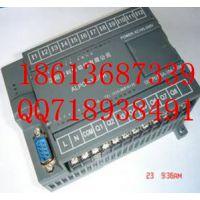 ALPC-12/8可编程控制器-厂家质保
