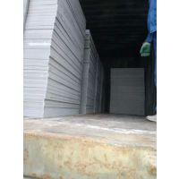 厂家直销各种PVC塑料板材