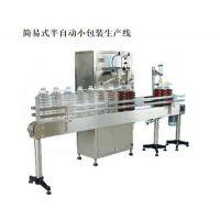 大豆油灌装机、青州鲁泰机械(图)、大豆油灌装机品牌
