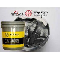 山东万友高温高速轴承润滑脂,二硫化钼锂基脂价格,联轴节齿轮润滑脂,代理出口润滑脂厂家