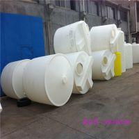 厂家直销5吨锥底塑料搅拌桶 锥底水塔 尖底加药箱搅拌
