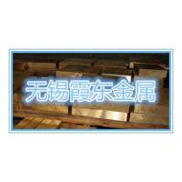 供应TU2真空无氧紫铜棒 TU2脱氧铜 导电红铜棒 可零售