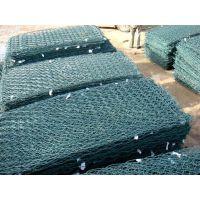 安平丝网批发定制河道河岸热镀锌防护网、养殖石笼网15503223026