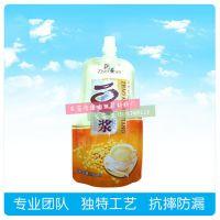 厂家订做8.6mm儿童饮品自立吸嘴袋 吸吸果冻铝箔袋 企鹅袋生产厂家