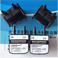 瑞士Sensirion盛思锐SDP600系列最低压差传感器SDP510(精度3%,500pa)