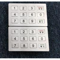 厂家便宜供应IP65 CTKP系列防暴数字矩阵键盘不锈钢键盘
