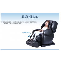 招收陆丰市代理春天印象Y2智能零重力按摩椅
