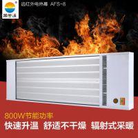 供应青海远红外辐射式电采暖设备,远红外辐射式电热板不锈钢电热板