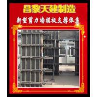 河北天建实业新型剪力墙建筑模板支柱