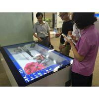 透明液晶茶几互动触摸12-85寸智能修改厂家定制透明液晶屏展示柜冷藏柜