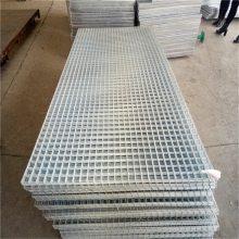 墙体防裂网 不锈钢电焊网 铁丝网片
